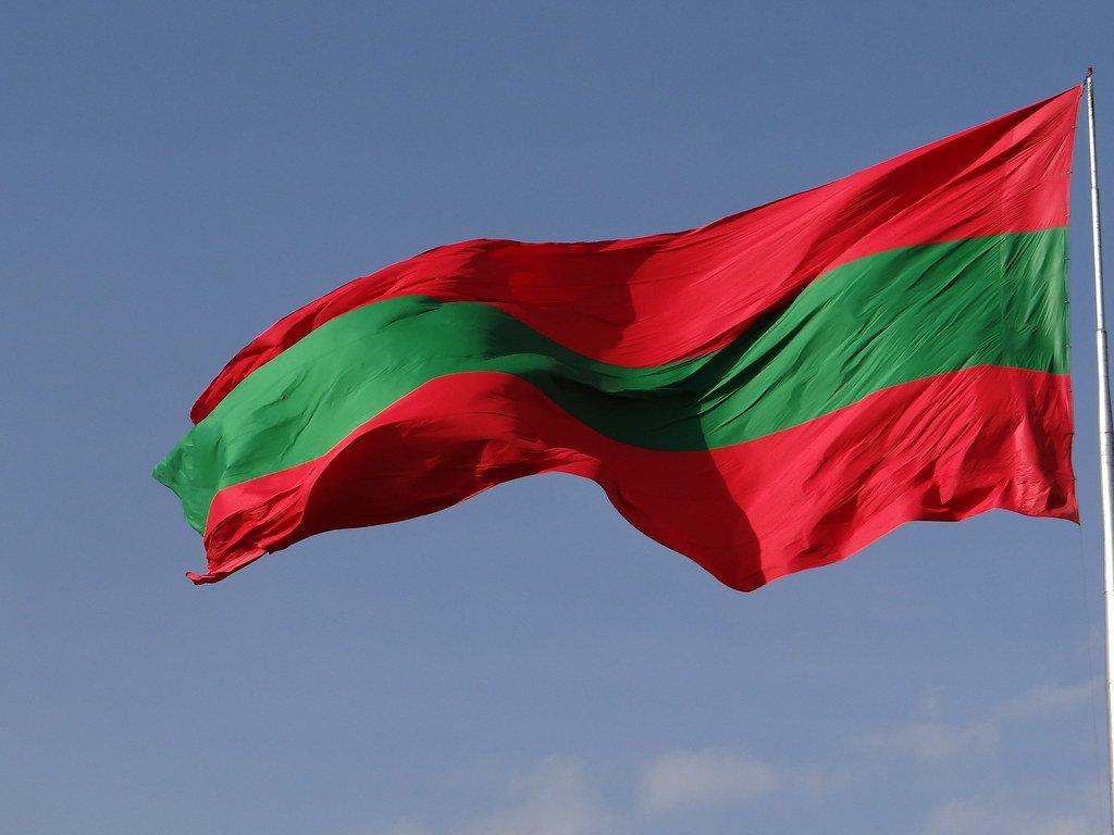Bandera de Ambato
